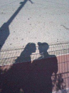 Mon Bébé D'amour & Moi ♥