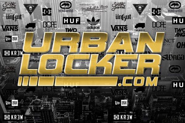 Bienvenu sur le skyblog de Urbanlocker.com