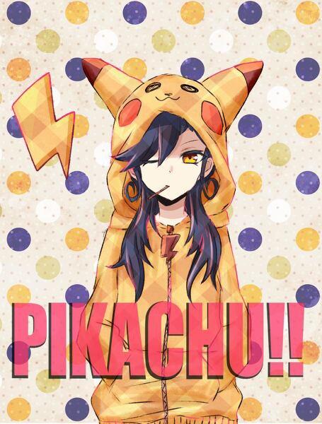 Tsurugii !! Trop piitchoounee !! ♥