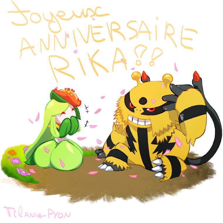 Joyeux Anniv' Rika!!