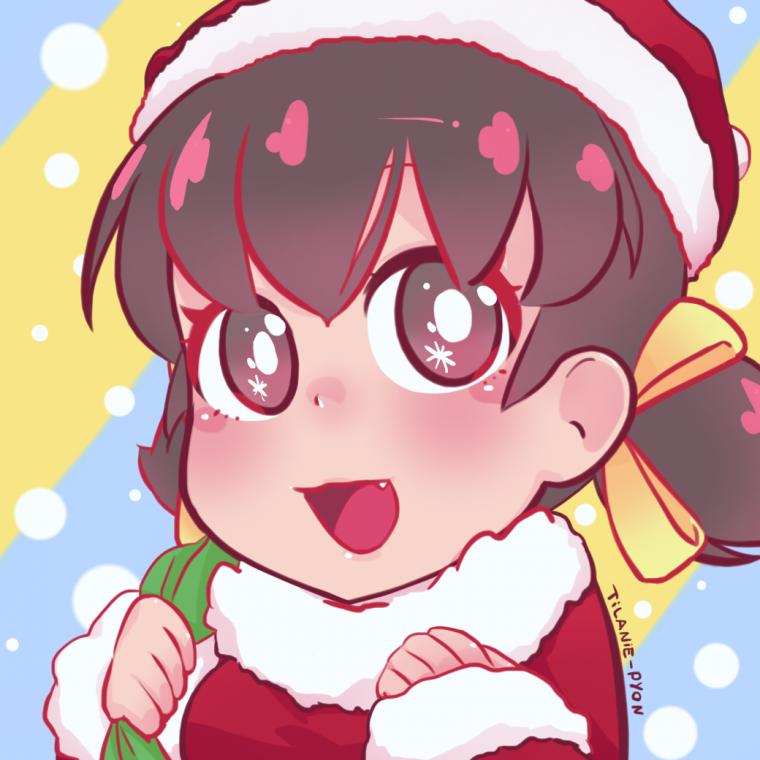 Voilà pour Noël:
