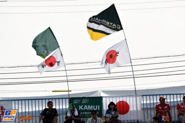 FORMULE 1 : GRAND PRIX DU JAPON A SUZUKA , LA GRILLE DE DEPART