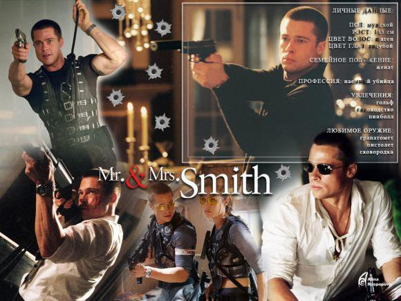 Mr. and Mrs Smith ! ♥