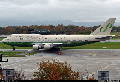 Al Wafeer Air