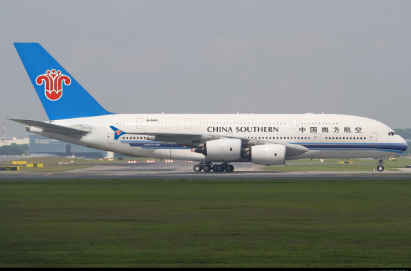 CHINA SOUTHER A380