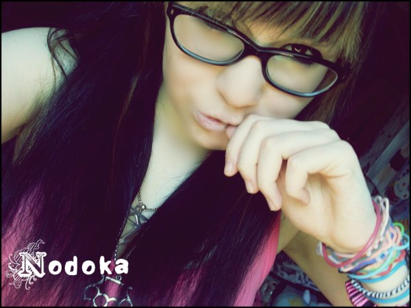 Spéciale Lunette x) [ 27 mai 2012 ]