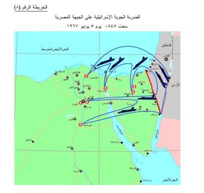"""عملية """"موكيد"""" الأسرائيلية لتحطيم قوات الطيران العربية صباح يوم 5 يونيو 1967"""