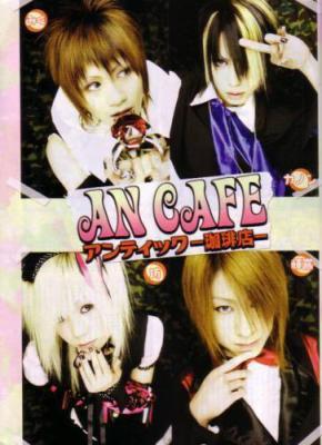 o(≧∀≦)o \\\ An Cafe FanFic (Chapter I -Long Time No See-) /// o(≧∀≦)o