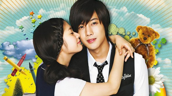 playful kiss drama coréen