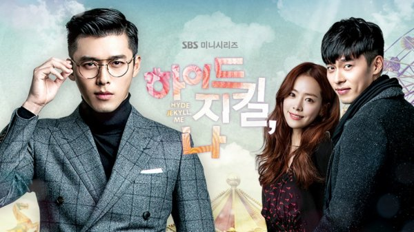 hyde, jekyll and me drama coréen