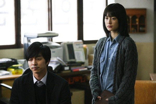 silenced film coréen