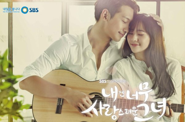 My Lovely Girl drama coréen