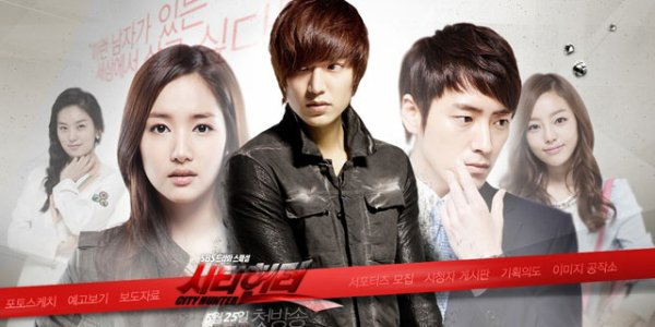 City Hunter drama coréen