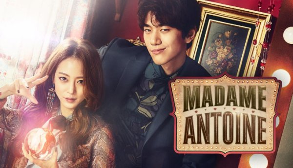 Madame Atoine drama coréen