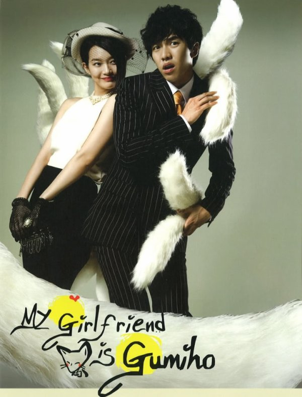 My Girlfriend is a Nine-Tailed Fox drama coréen