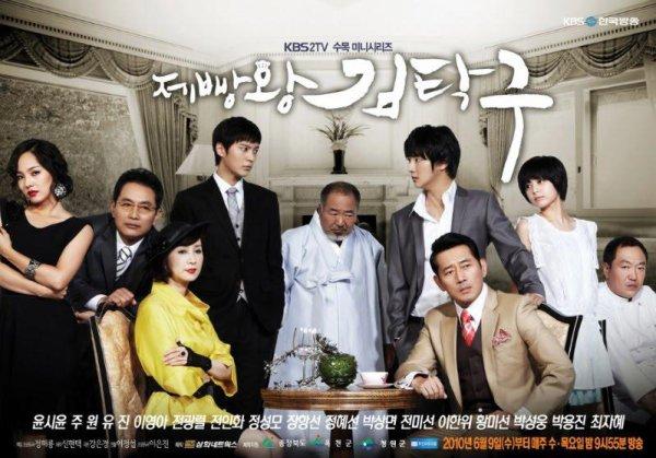 Baker King, Kim Tak-Gu drama coréen