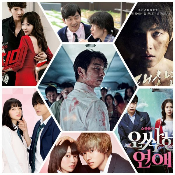 Liste de films asiatiques que je prévoie de voir