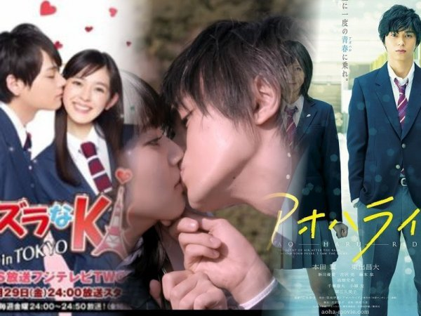 Dramas et films Japonais que j'ai vue