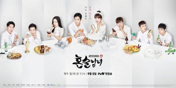 Drinking Solo drama coréen