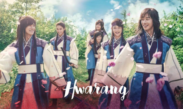 Hwarang: The Beginning drama coréen