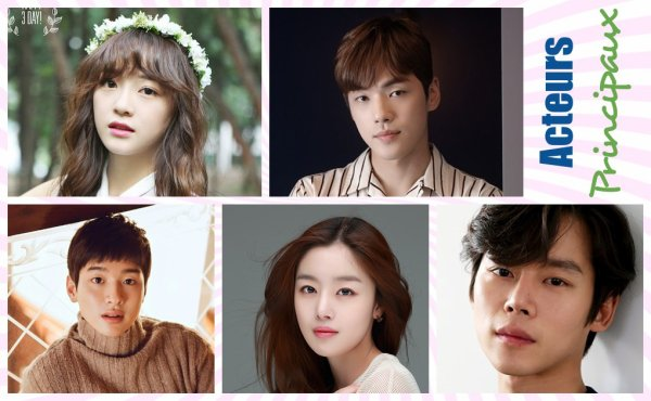 School 2017 drama coréen