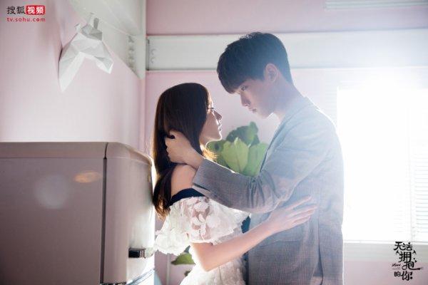 I Cannot Hug You drama chinois