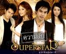 Photo de Thai-Series
