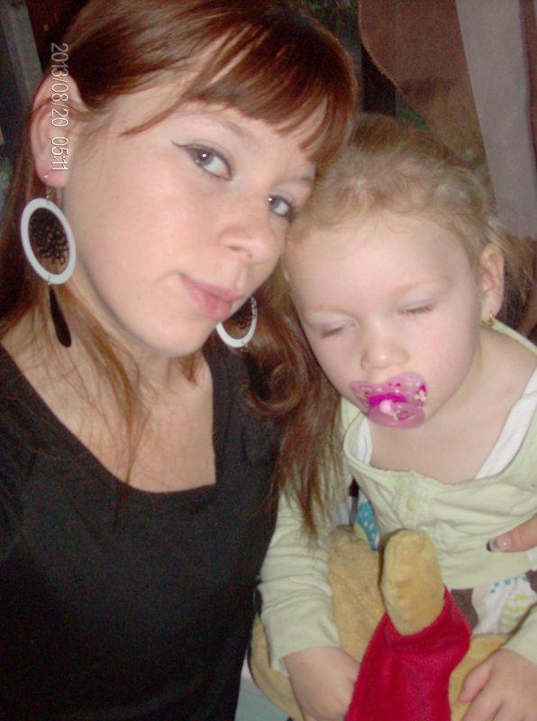 Inaya & maman