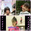 Four Golden Princess / 四千金-乐悠悠+竹竿长又长 (2011)