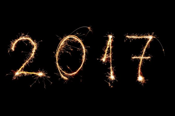 Bonne année 2017 (partie 1)