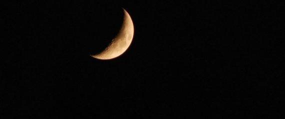 Lune  Aid- el fitr