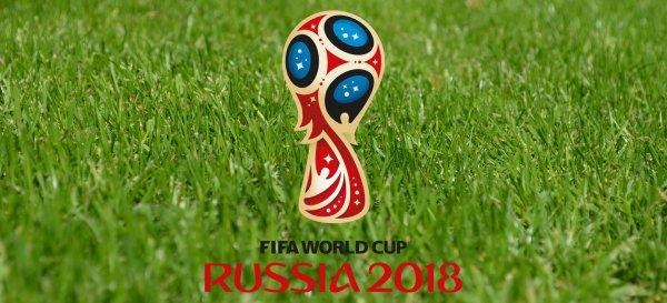 Coupe du monde 2018/ 1er match