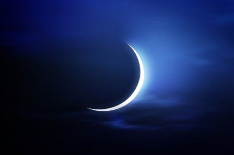 Bon Ramadan 2019