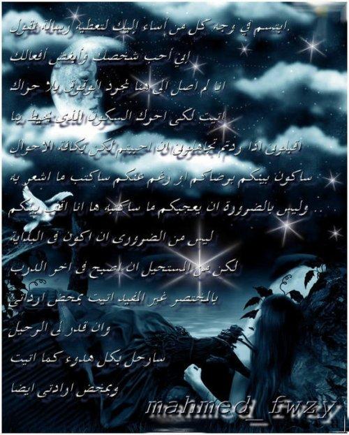 xa khesiya 9awiya