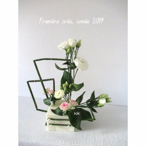 Cube fleuri