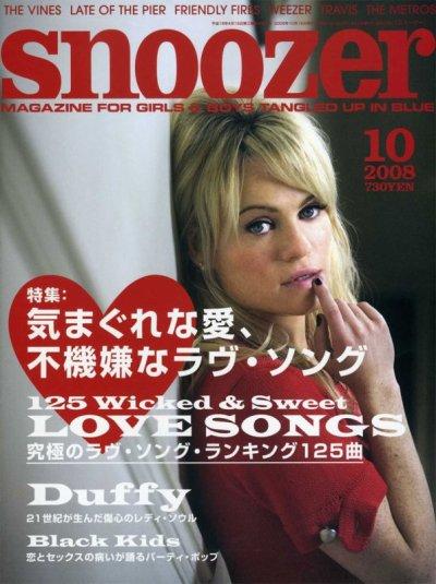 Duffy splendide en couverture du Marie Claire UK et du magazine japonais Snoozer !