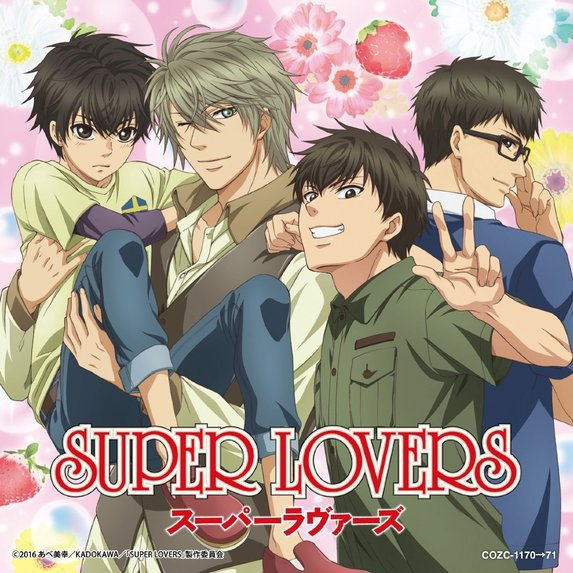 Super Lovers _ Vostfr
