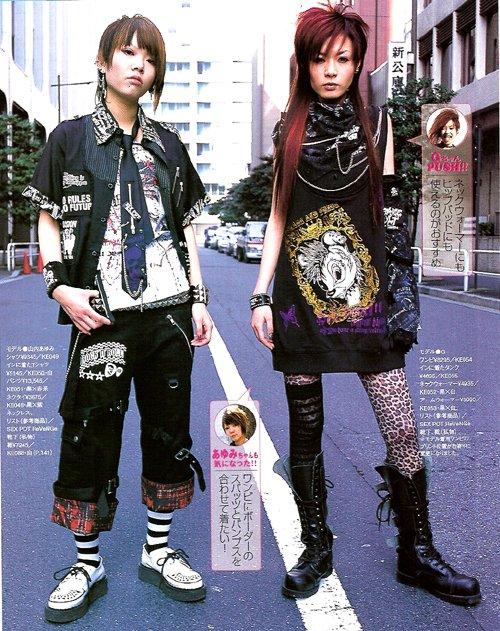 Industrial ou Punk Lolita