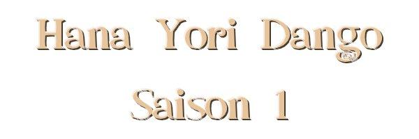 Hana Yori Dango, saison 1