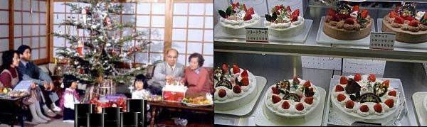 #4] Noël au Japon : Kurisumasu !