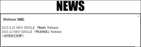 ★ New Single for the GazettE★