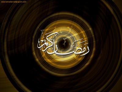 Quelques notions se rapportant au Jeûne du mois de Ramadhan