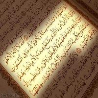 Explication du Verset du Trône et description d'Allah (Magnifique)
