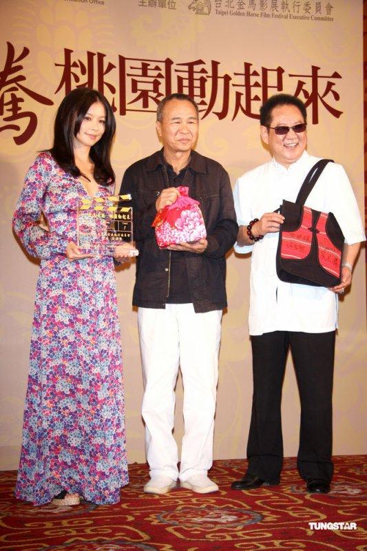 Les films de Vivian Hsu