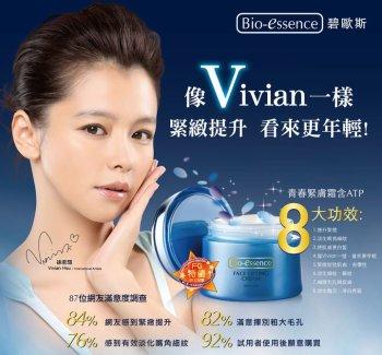 Biotherm pour Vivian