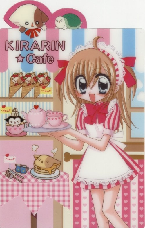 Kilari ou Kirari 6