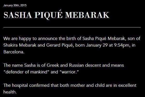 sasha piquè mebarak