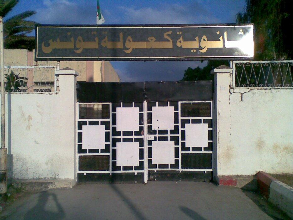 Blog de kaoula-tounes