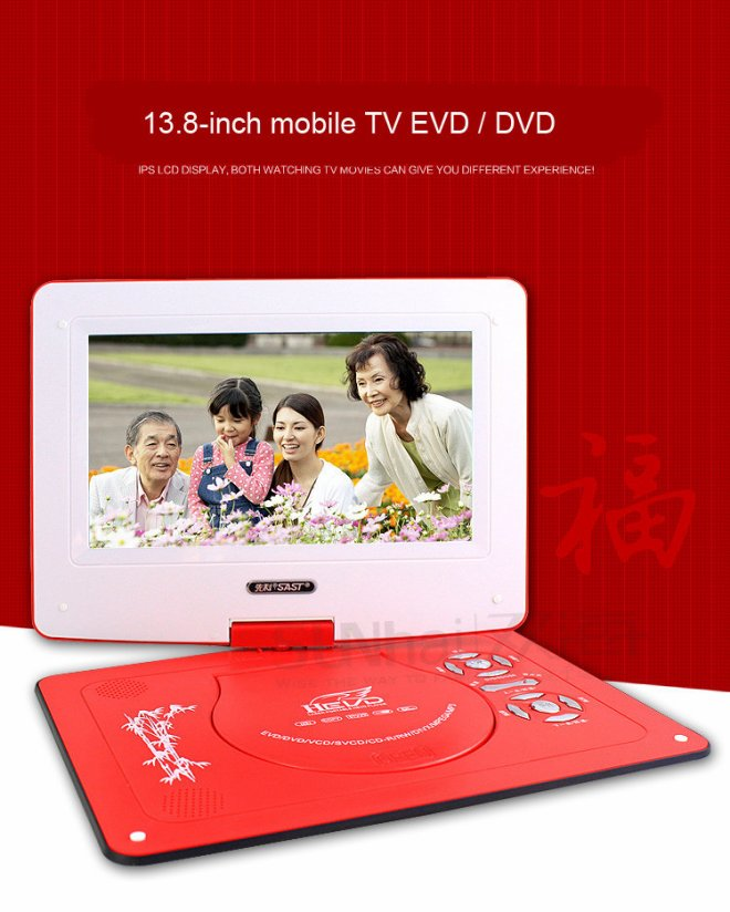 Top selling mobile DVD 13 inch portable dvd player theater and singing machine