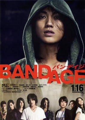 ♥ Bandage ♥ .
